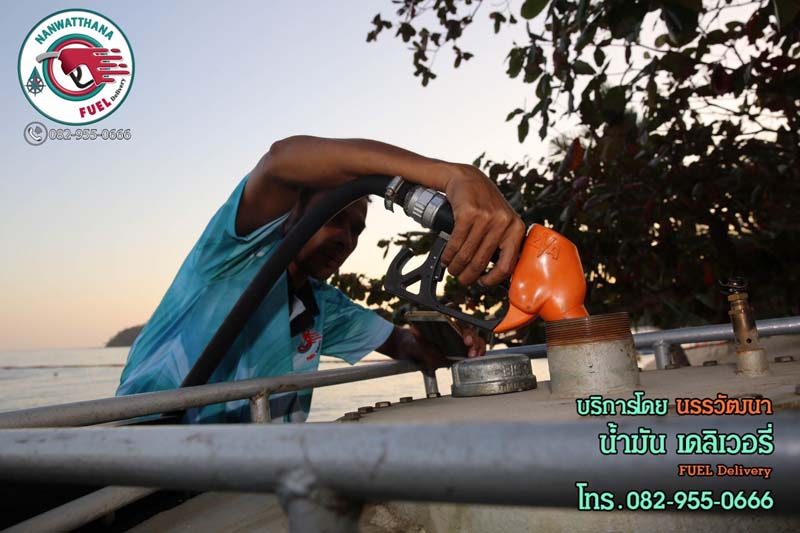 NANWATTHANA-FUEL Delivery (7)